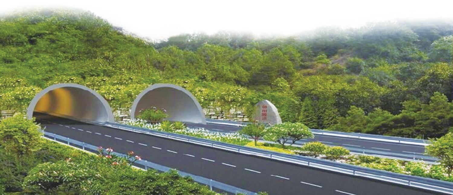 漳浦县九曲岭项目(漳浦县朝阳隧道工程)