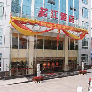 芗江酒店改造工程